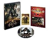 ホビット 決戦のゆくえ DVD(初回限定生産/1枚組/デジタルコピー付)
