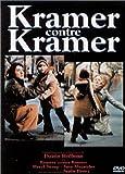 echange, troc Kramer contre Kramer