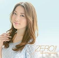 ZERO!!(初回限定盤)(DVD付)