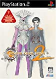 echange, troc Digital Devil Saga: Avatar Tuner 2 (Atlus Best Collection)[Import Japonais]