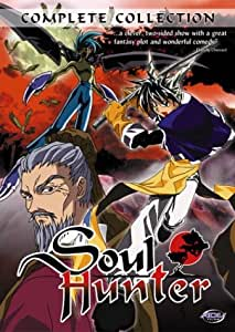 Soul Hunter - Complete Collection