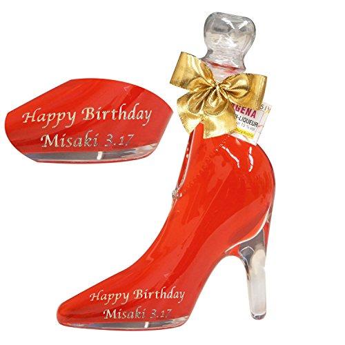 名入れ ボトル彫刻 シンデレラ ガラスの靴 350ml (レッド)