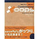 Customizing XOOPS ~���R�Ƀf�U�C���E���݂�HackGIJOE�ɂ��