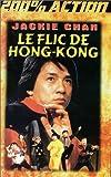 echange, troc Le Flic de Hong Kong [VHS]