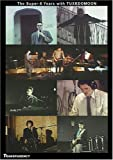 Tuxedomoon - the Super - 8 Years With Tuxedomoon [DVD] [Region 1] [US Import] [NTSC]