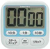 ドリテック(dretec) 時計付大画面タイマーT-140BL