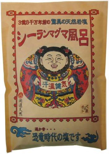 シーラン マグマ風呂 10袋