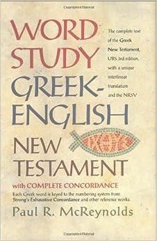 Koine Greek Pronunciation | Biblical Language Center