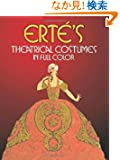 Erte's Theatrical Costumes in Full Color (Dover Fine Art, History of Art)