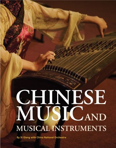 chinese-music-and-musical-instrument