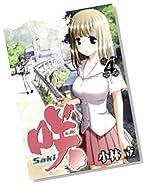 咲 -Saki- 4 (ヤングガンガンコミックス)