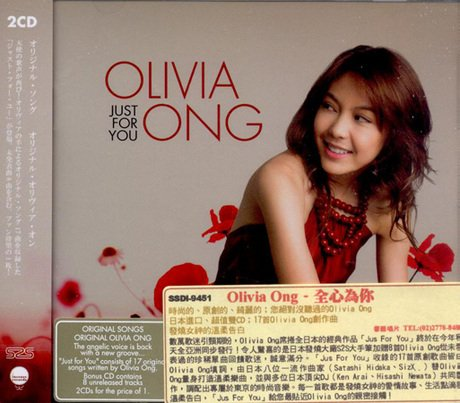 Olivia Ong - Just for You
