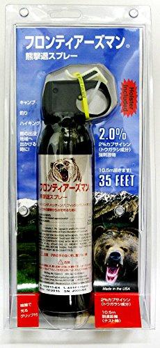 SEC社製 熊(ベア)スプレー 大容量258g 専用ケース付き 【正規輸入品 日本語表記】