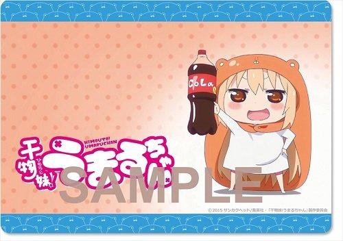 干物妹!うまるちゃん マウスパッド 2.