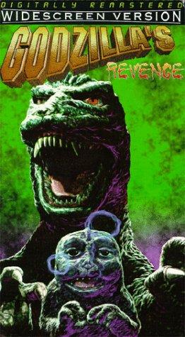 Godzilla's Revenge [VHS] [Import]