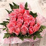 翌日配達お花屋さん ショップ人気NO.1ハートアレンジ♪【送料無料】ピンクハート(バラアレンジメント)[即日発送]  誕生日・記念日・お祝い・結婚祝い・お見舞い・歓送迎会・結婚祝いお礼の花の配達便