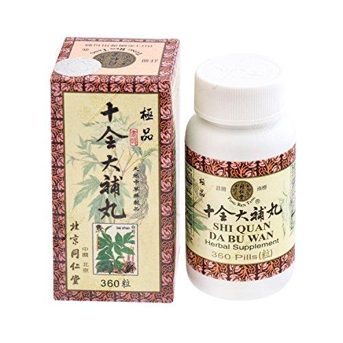 tongrentang-shi-quan-da-bu-wan-360-pills-1