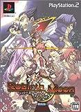 echange, troc Rebirth Moon [Limited Edition][Import Japonais]