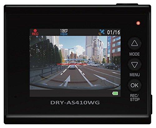 ユピテル(Yupiteru) ドライブレコーダー 400万画素 駐車監視機能搭載 DRY-AS410WGc
