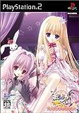 echange, troc Magical Tale: Chitchana Mahoutsukai [Limited Edition][Import Japonais]