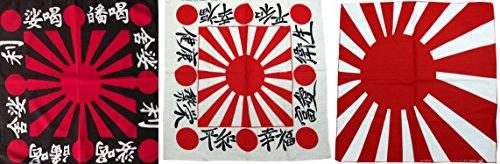3 Japanese Rising Sun Bandanas White Red Black Dew Doo Rag