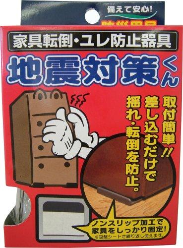 家具転倒・ユレ防止器具 地震対策くん SV-2010