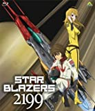 Star Blazers 2199 BLURAY 2 (Limited Edition)