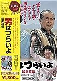 ���� �Ҥ���� �ˤϤĤ餤�� �ξ���� [DVD]