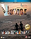 Voyage (Region Free Blu-ray) (English Subtitled / Chinese subtitled) Directed by SCUD