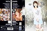 DIGITAL CHANNEL DC72 希美まゆ [DVD][アダルト]