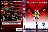 28日後…|中古DVD [レンタル落ち] [DVD]