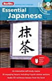 Berlitz Language: Essential Japanese (Berlitz Essential)