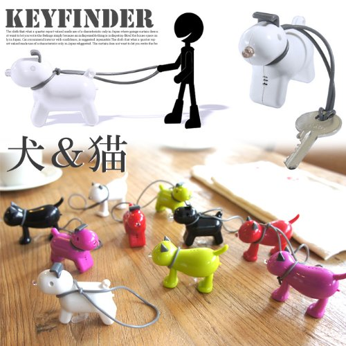 DOGGY Key Finder & KITTY Key Finder) 全5色 DOGGYホワイト(130001WH)