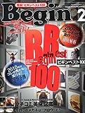 Begin(ビギン) 2010年 02月号 [雑誌]