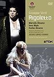 Verdi: Rigoletto [DVD] [2006]