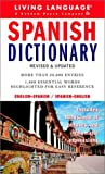Spanish Dictionary: Spanish-English/English-Spanish (Living Language) (1400020336) by Irwin Stern