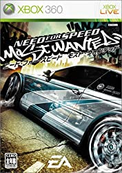Need for Speed Most Wanted [Japan Import]