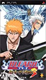 Bleach: Heat the Soul 3 [Japan Import]