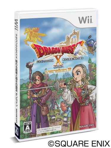 Dragon Quest X Ally Leads Brave Sleeping Online