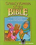Great Women of the Bible (Arch Books)