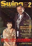 Swing Journal (スイングジャーナル) 2009年 02月号 [雑誌]