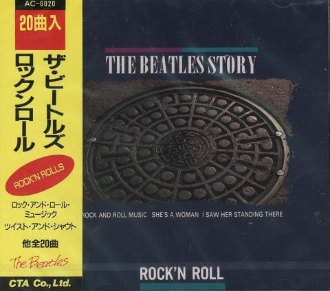 Beatles - Rock