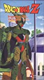 Dragonball Z - Imperfect Cell - Encounter (Uncut) [VHS]