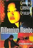 echange, troc Millennium Mambo [Import USA Zone 1]