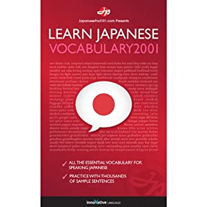 Learn Japanese - Word Power 2001 Audiobook