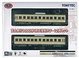 鉄道コレクション 鉄コレ富士急行1000系 (京王復刻カラー) 2両セット