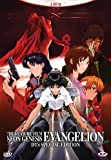 Neon Genesis Evangelion - The feature film(dts special edition) [(dts special edition)] [Import anglais]