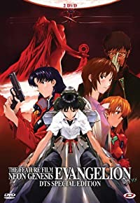 Neon Genesis Evangelion - The Feature Film