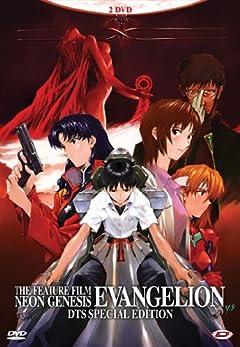 Acquista The End of Evangelion, finale cinematografico di Neon Genesis Evangelion