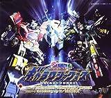 トランスフォーマーギャラクシーフォース OP/ED   (ビクターエンタテインメント)